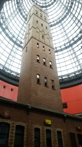 Tower inside Central Mall