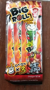 Angry Spicy BBQ flavoured seaweed