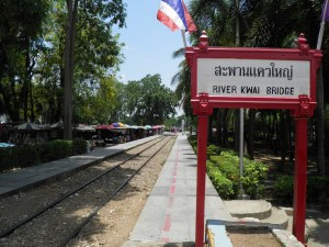 River Kwai Bridge train station